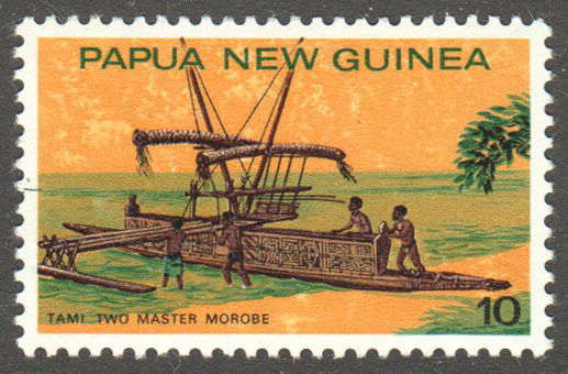 Papua New Guinea Scott 407 MNH